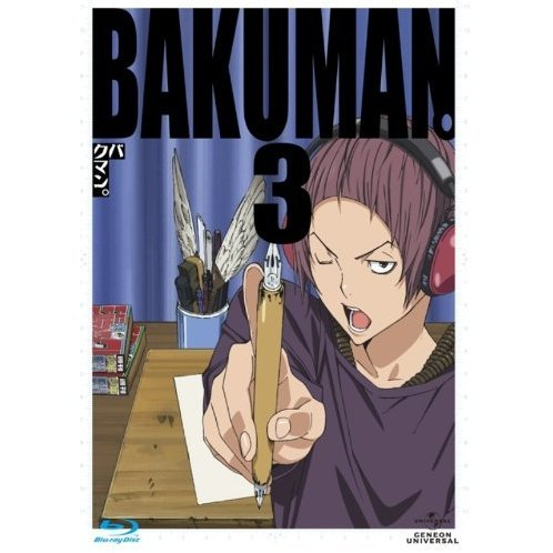 Bakuman 3 [Blu-ray+CD Limited Edition]