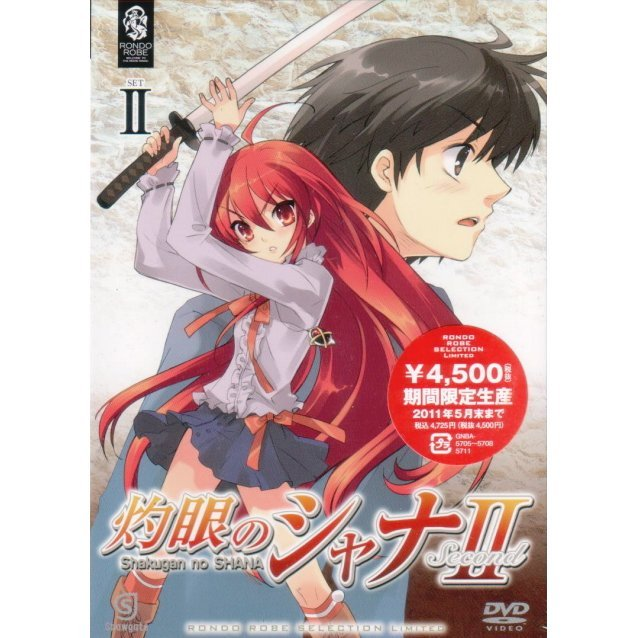 Shakugan No Shana II Set 2 [Limited Pressing]