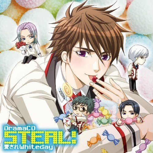 Steal Drama CD Aisare Whiteday