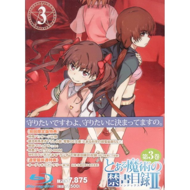 To Aru Majutsu No Index II Vol.3 [Blu-ray+CD-Rom Limited Edition]