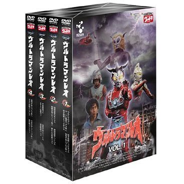 Ultraman Leo DVD Set Vol.1-4 [Limited Pressing]