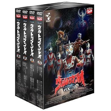 Ultraman Leo DVD Set Vol.10-13 [Limited Pressing]