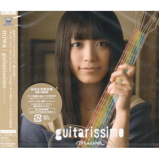 Guitarissimo [CD+DVD Limited Edition]