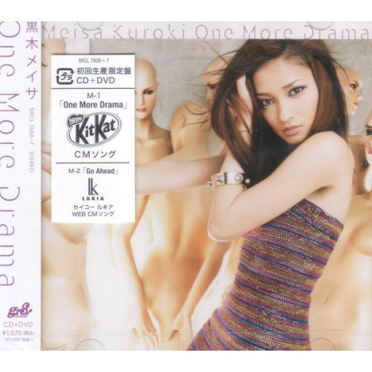 One More Drama [CD+DVD Limited Edition]