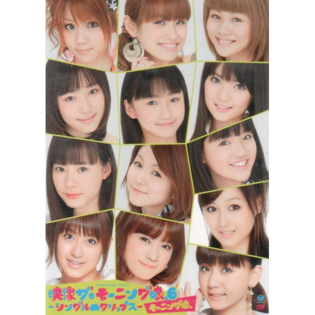 Eizo The Morning Musume. 6 - Single M Clips