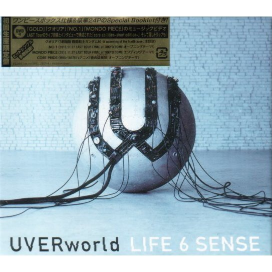 Life 6 Sence [CD+DVD Limited Edition]