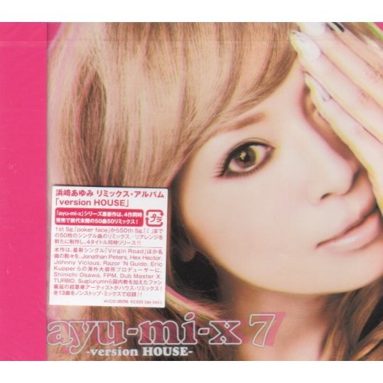Ayu-mi-x 7 Version House