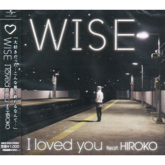 I Loved You Feat.Hiroko
