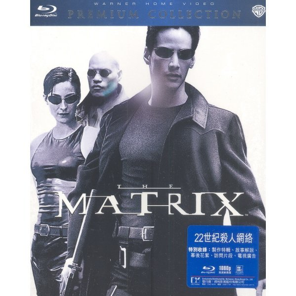 The Matrix [Premium Collection]