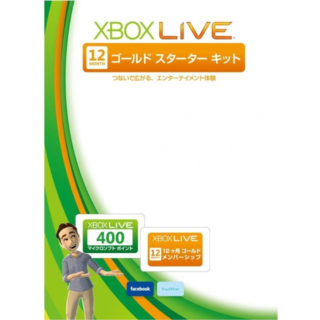 Xbox Live 12-Month Gold Starter Pack