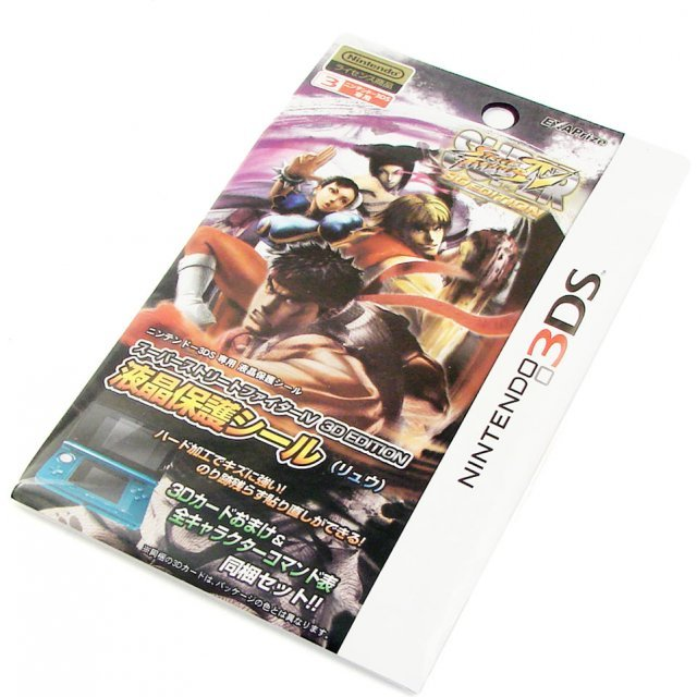 Super Street Fighter IV 3D Edition Screen Protector 3DS (Ryu)