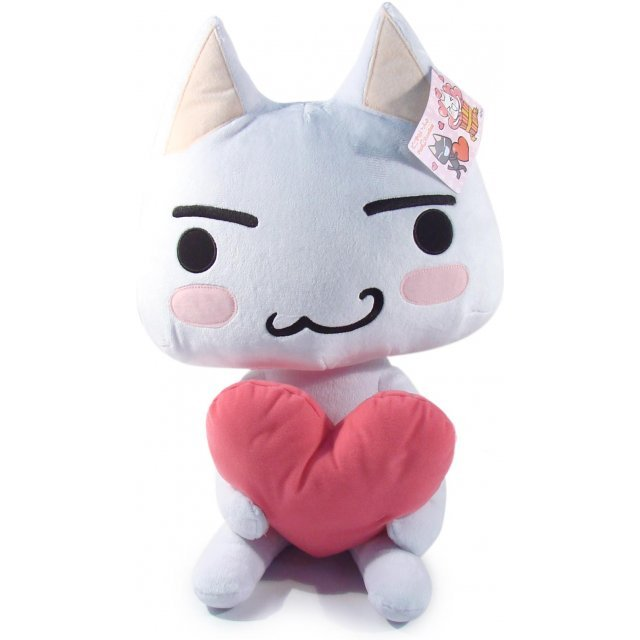 Dokodemoissyo Fun Collection Plush Doll: Toro Heart Ver.