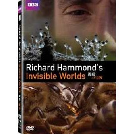 Richard Hammond's Invisible World