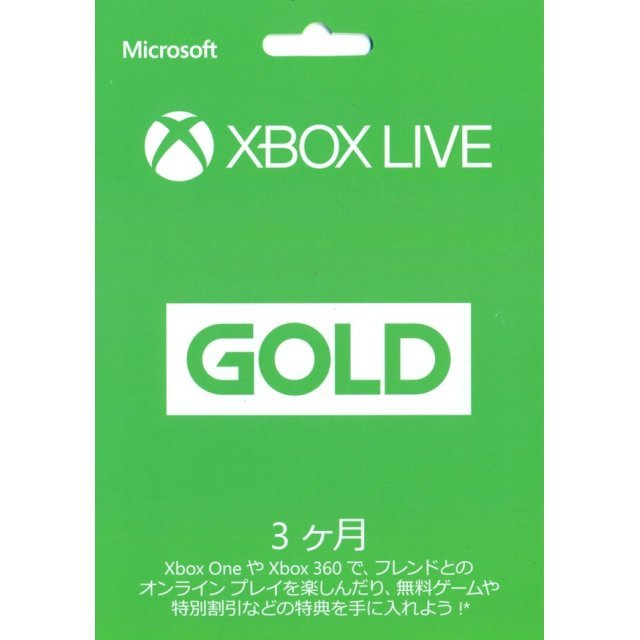 Xbox Live 3-Month Gold Card