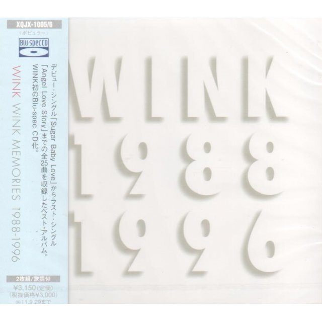 Wink Memories 1988-1996 [Blu-spec CD]