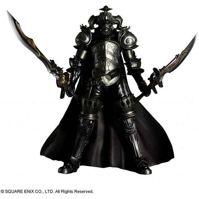 Dissidia Final Fantasy Play Arts Kai Pre-Painted Action Figure: Gabranth