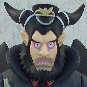 One Piece World Collectable Pre-Painted PVC Figure vol.11: TV087 - Magellan