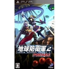 Earth Defense Force 2 Portable