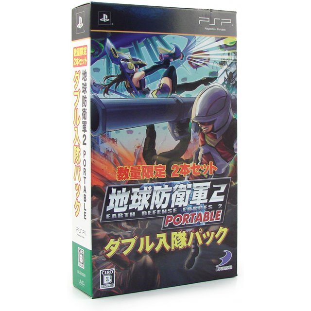 Earth Defense Force 2 Portable [Special Edition Double Nyuutai Pack]