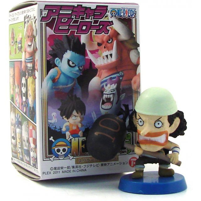 One Piece Mini Anime Chara Heroes Pre-Painted Trading Figure: Triller Park