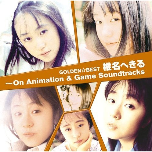 Golden Best Shiina Hekiru - On Soundtracks
