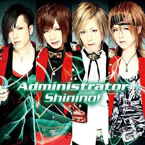 Shining! [CD+DVD Limited Edition]