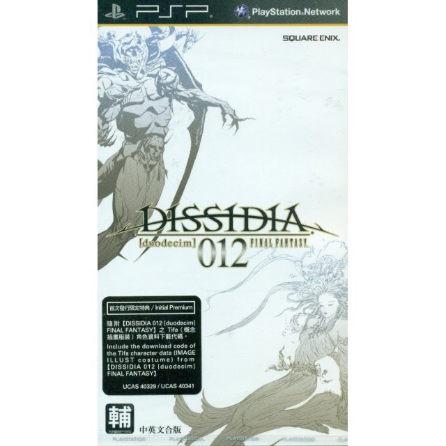 Dissidia 012: Duodecim Final Fantasy (Chinese language Version)