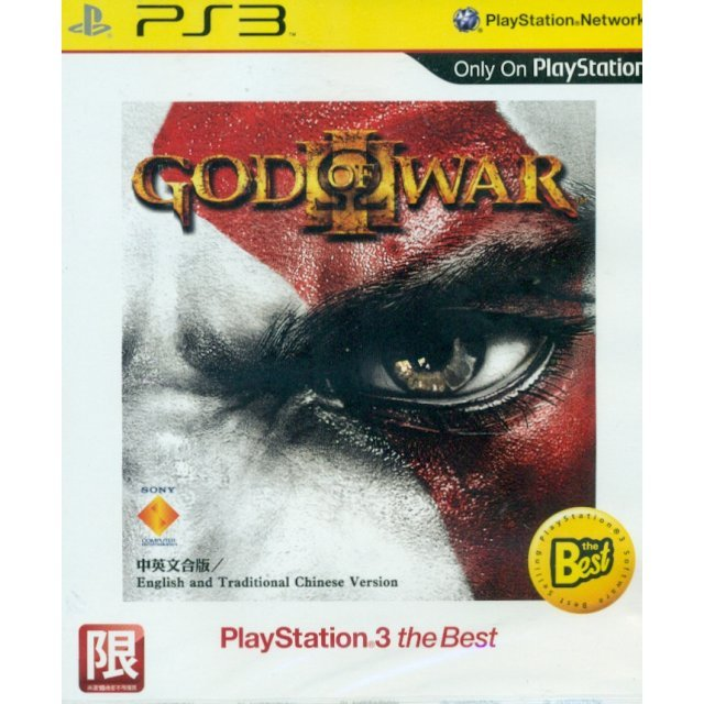 God of War III (PlayStation3 the Best)
