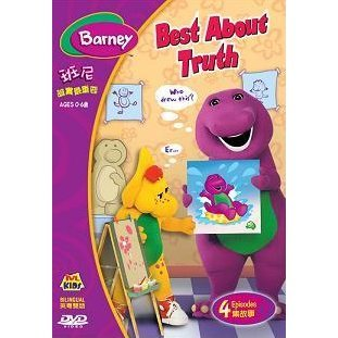 Barney: Best About Truth