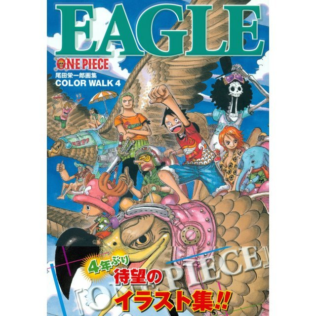 One Piece - Eagle Color Walk 4