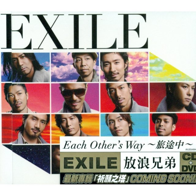 Each Other's Way [CD+DVD]