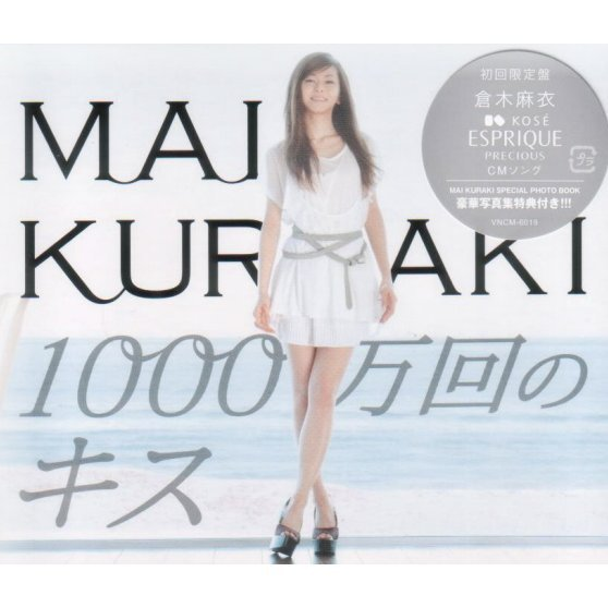 1000 Man Kai No Kiss [CD+Special Photo Book Limited Edition]
