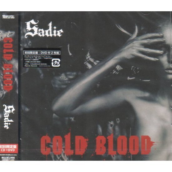 Cold Blood [CD+DVD Limited Edition]