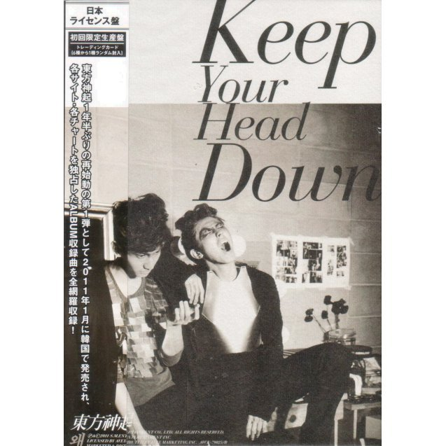 Keep Your Head Down Korean Licenced Album [CD+DVD Limited Edition]