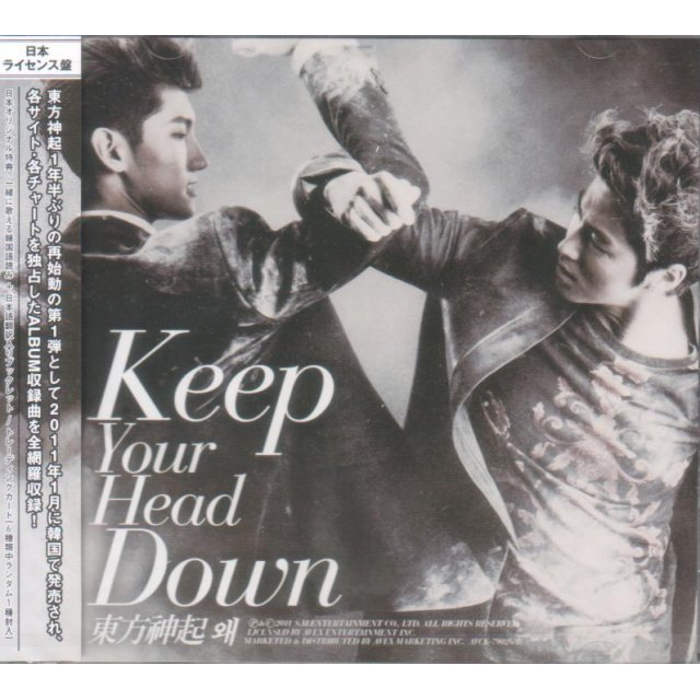 Keep Your Head Down Korean Licenced Album [CD+DVD]