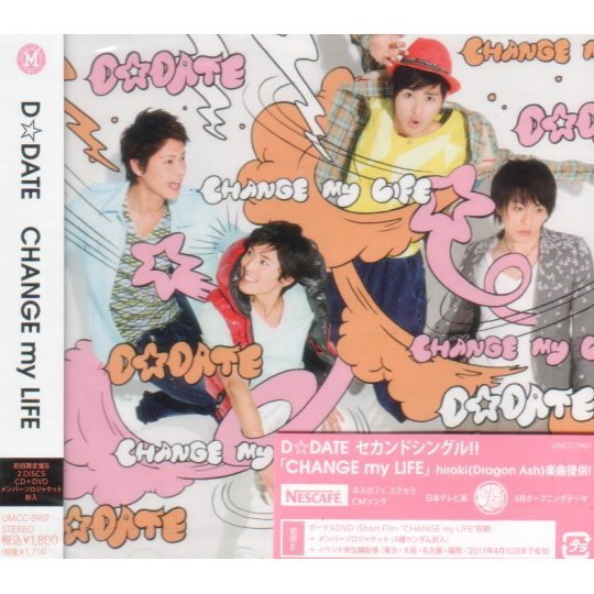 Change My Life [CD+DVD Limited Edition Type B]