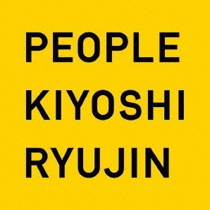 People [CD+DVD Limited Edition]