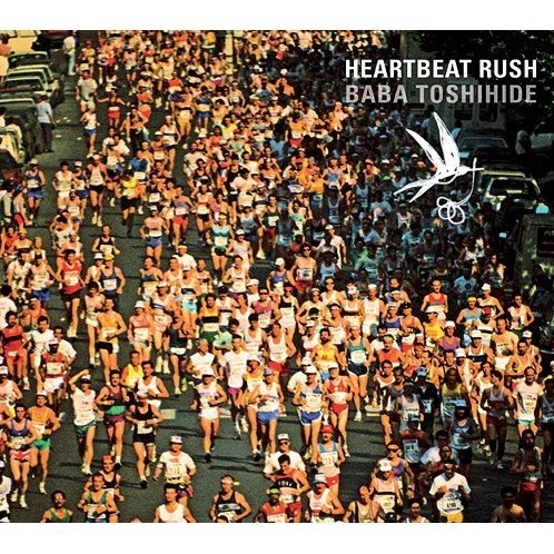 Heartbeat Rush [CD+DVD Limited Edition]