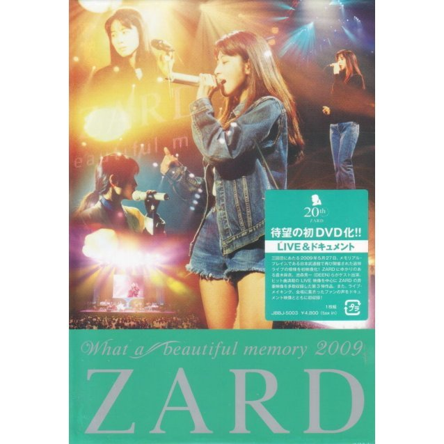Live DVD - Zard What A Beautiful Memory 2009