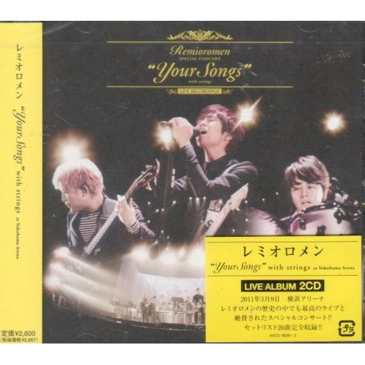 Your Songs With Strings At Yokohama Arena