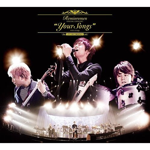 Your Songs With Strings At Yokohama Arena [CD+DVD Limited Edition]