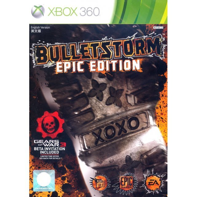 Bulletstorm (Epic Edition)