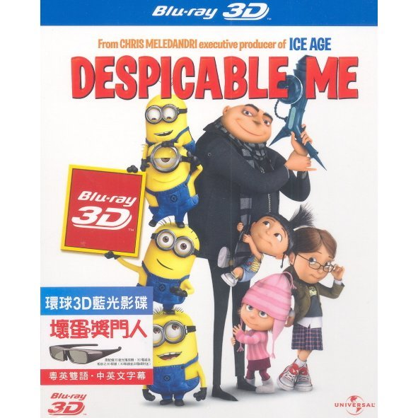 Despicable Me [3D Blu-Ray]