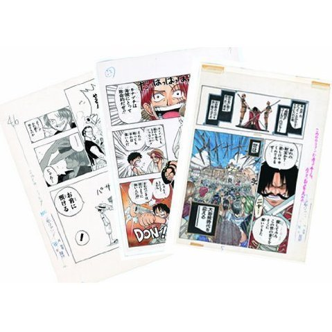 One Piece Reproduction Original Picture Box 1 Romance Dawn - Dawn Of An Adventure