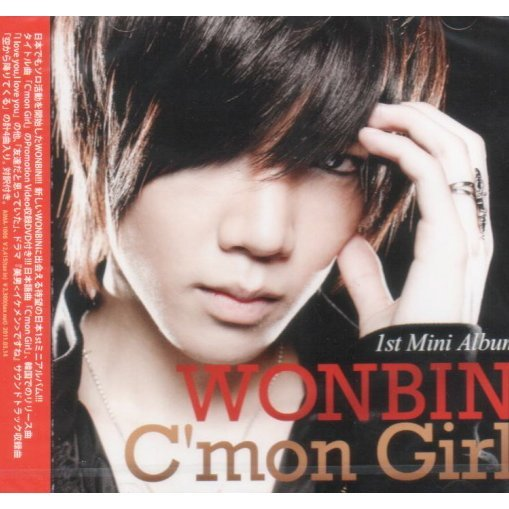 C'mon Girl [CD+DVD]