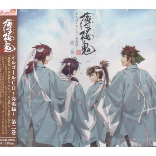 Hakuoki Music Box CD Someroku Vol.2