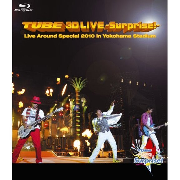 Tube 3d Live Surprise - Live Around Special 2010 In Yokohama Stadium