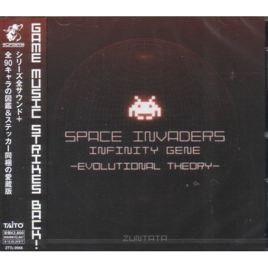 Space Invaders Infinity Gene - Evolutional Theory
