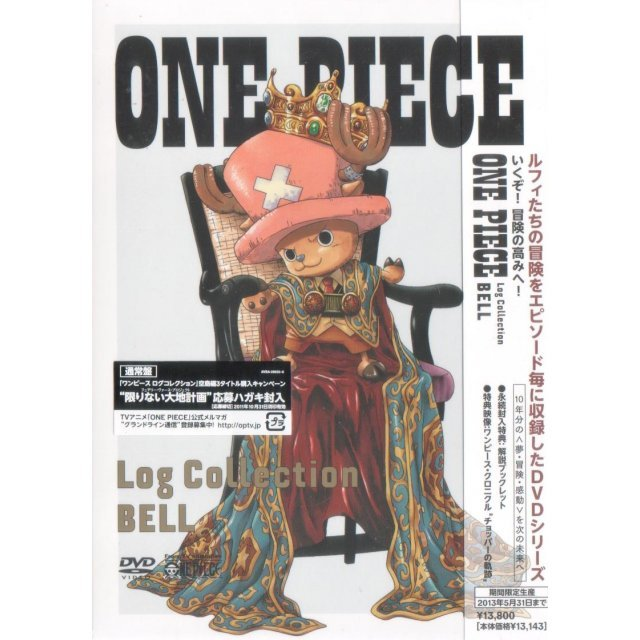 One Piece Log Collection - Bell [Limited Pressing]