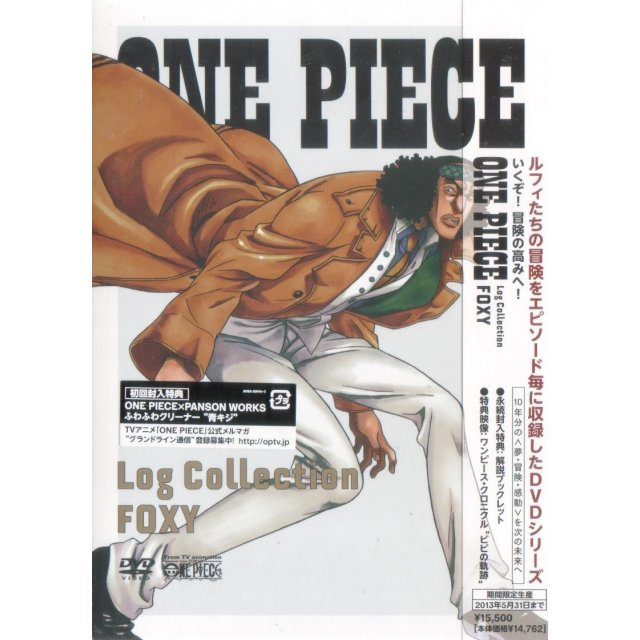 One Piece Log Collection - Foxy [Limited Pressing]